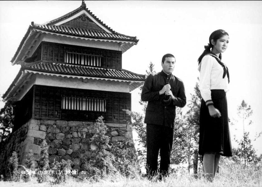 © 1966 Nikkatsu