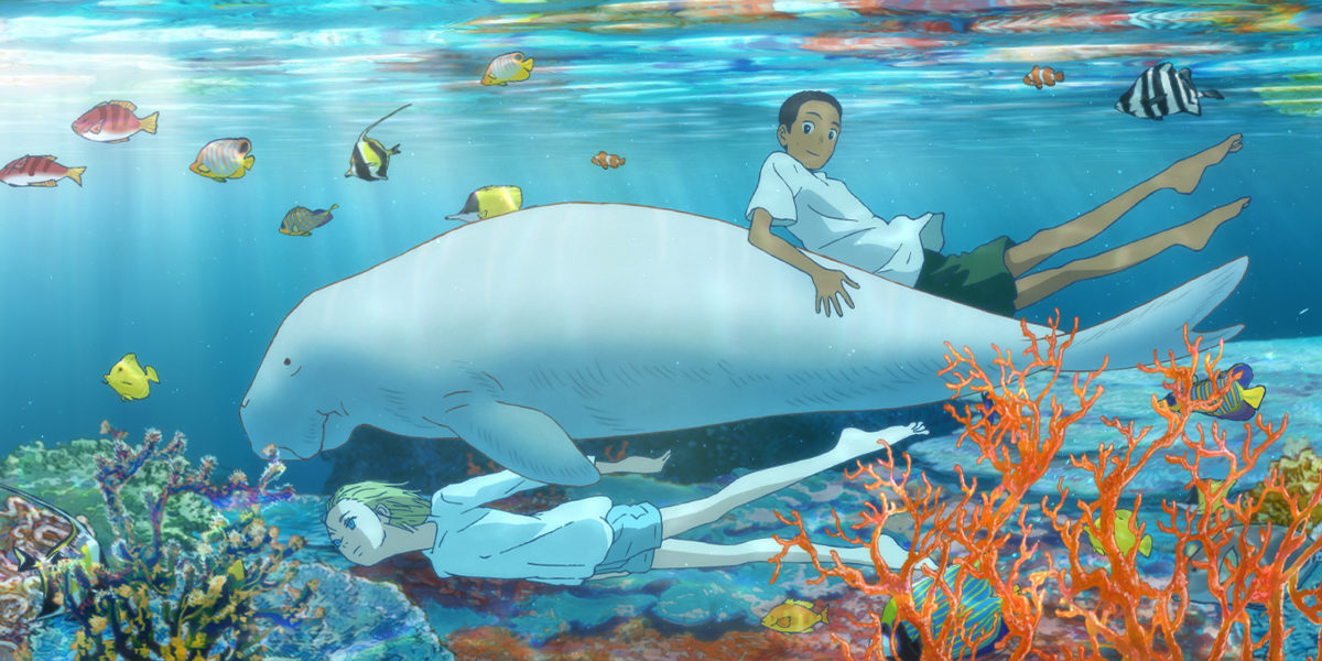 "© 2019 Daisuke Igarashi / Shogakukan / ""Children of the Sea"" Production Committee"