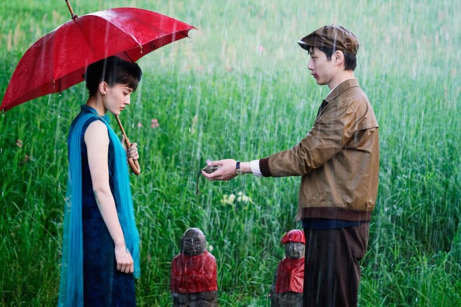 "© 2018 ""COLOR ME TRUE"" Film Partners"