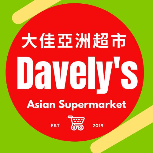 Davely's Asian Supermarket