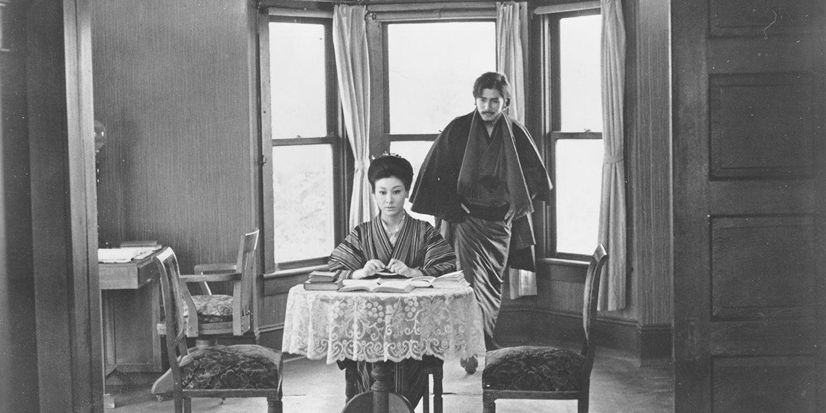© 1970 Gendai Eiga Sha