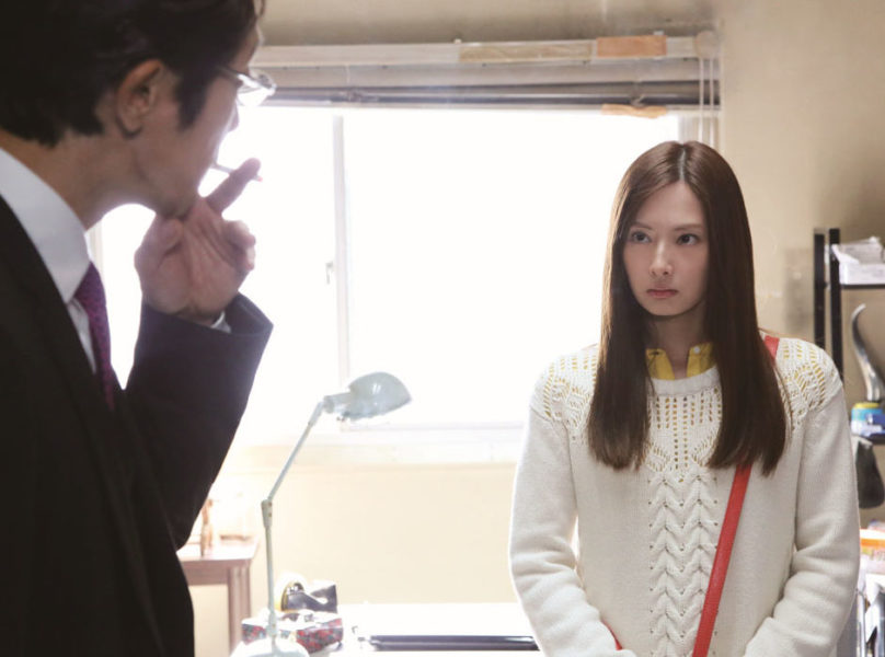 "© 2017 ""HAMON: YAKUZA BOOGIE"" Film Partners"