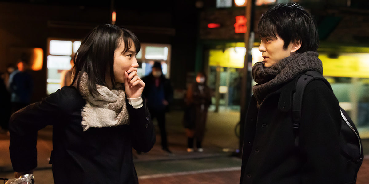 "© ""Hold Me Back"" Film Partners"