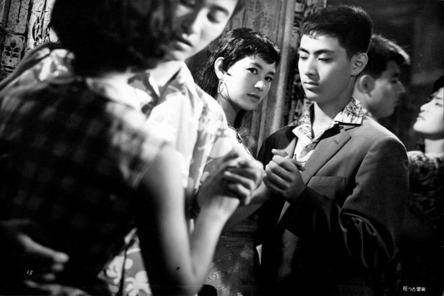 © 1956 Nikkatsu