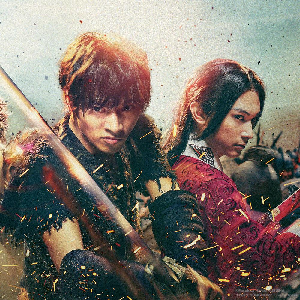 The Japanese Film Festival Australia