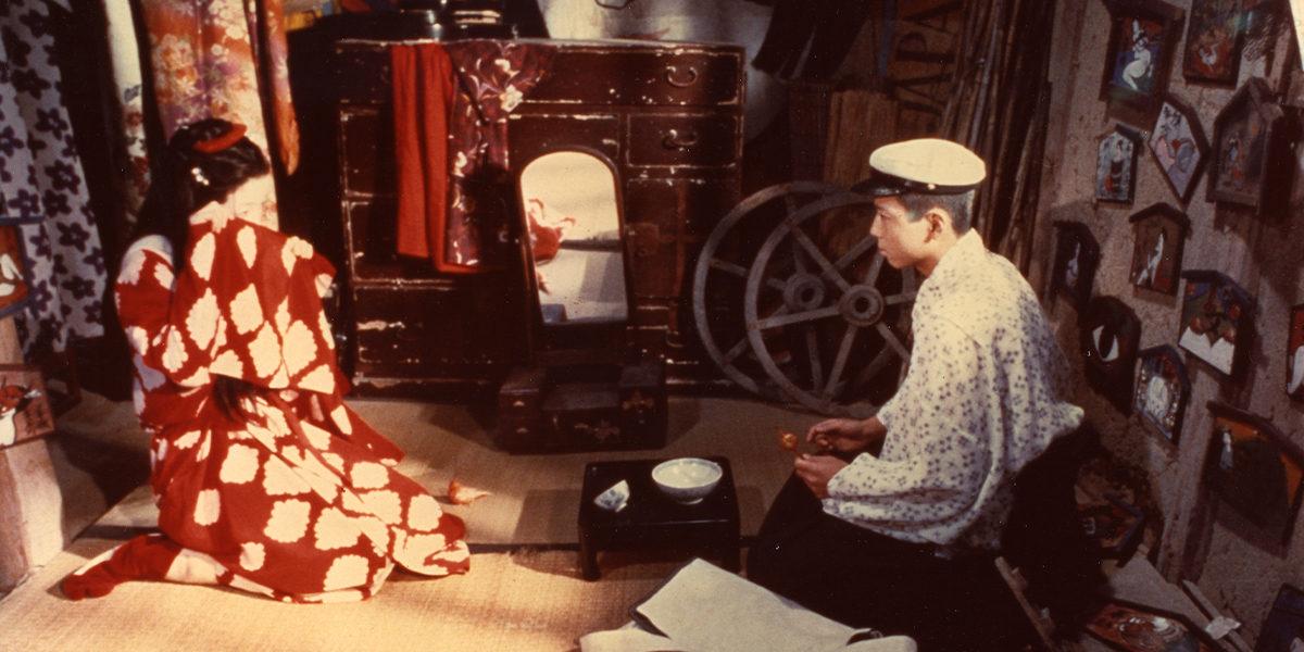 © 1979 FILMS DU JEUDI