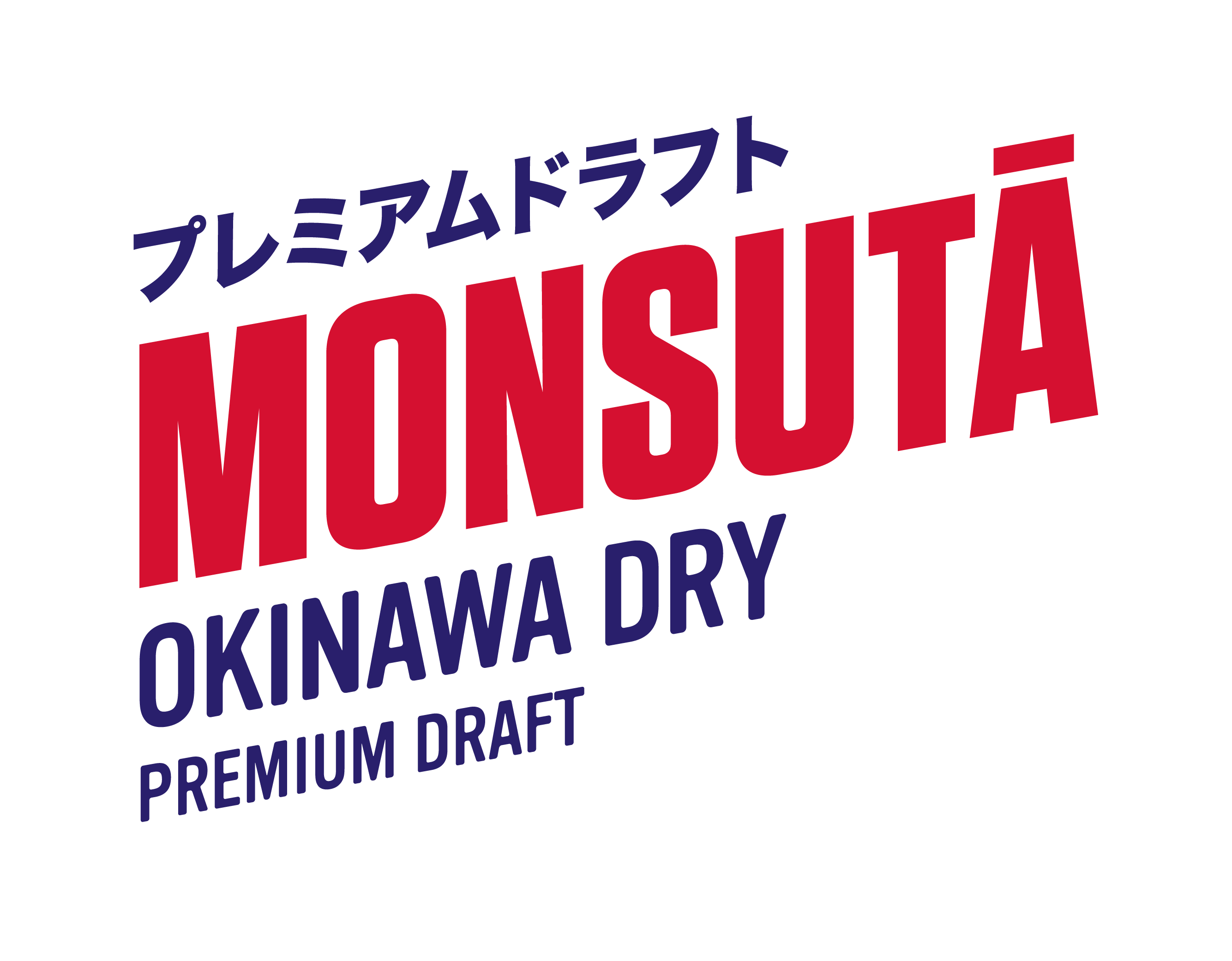 Monsuta Beer