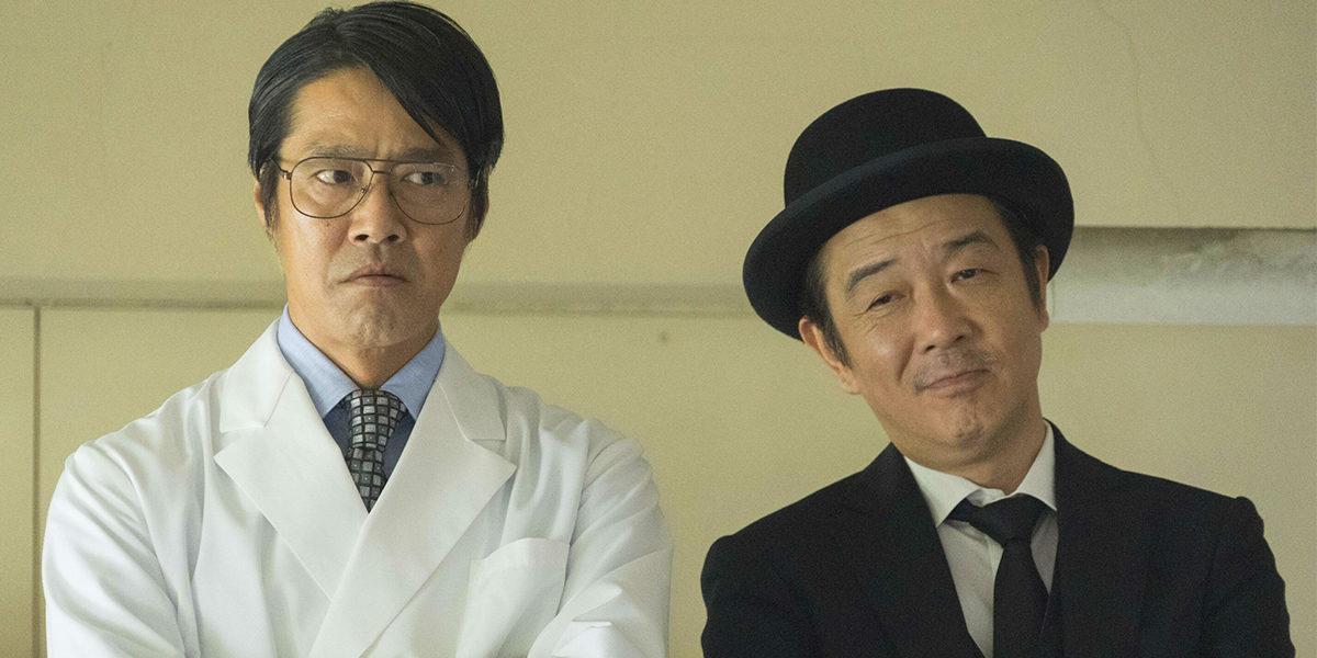 © 2020 Shochiku Co., Ltd. Fuji Television Network, inc.