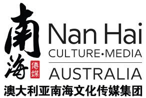 Nan Hai Media