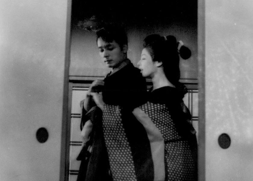 © 1956 Kadokawa Pictures