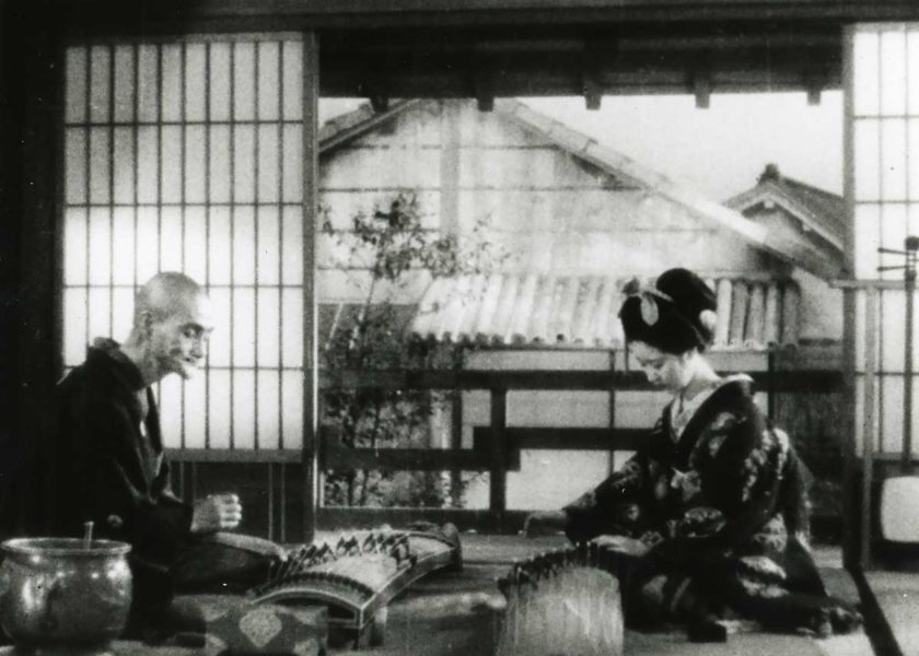 © 1935 Shochiku Co., Ltd.