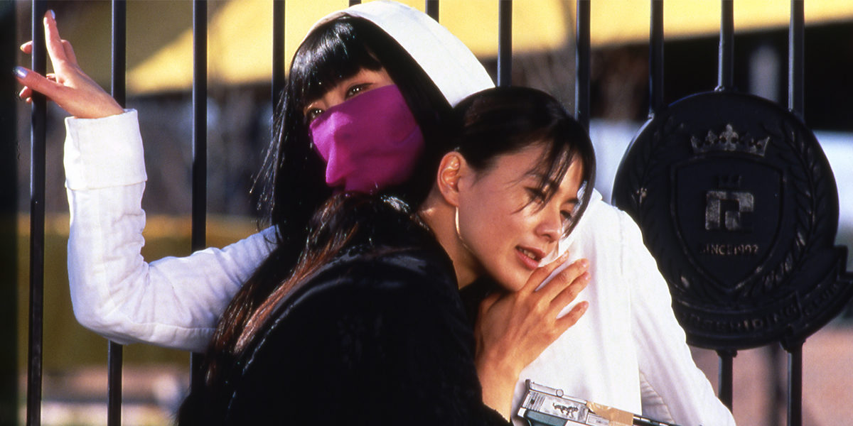 © 2001 Pistol Opera Film Partners