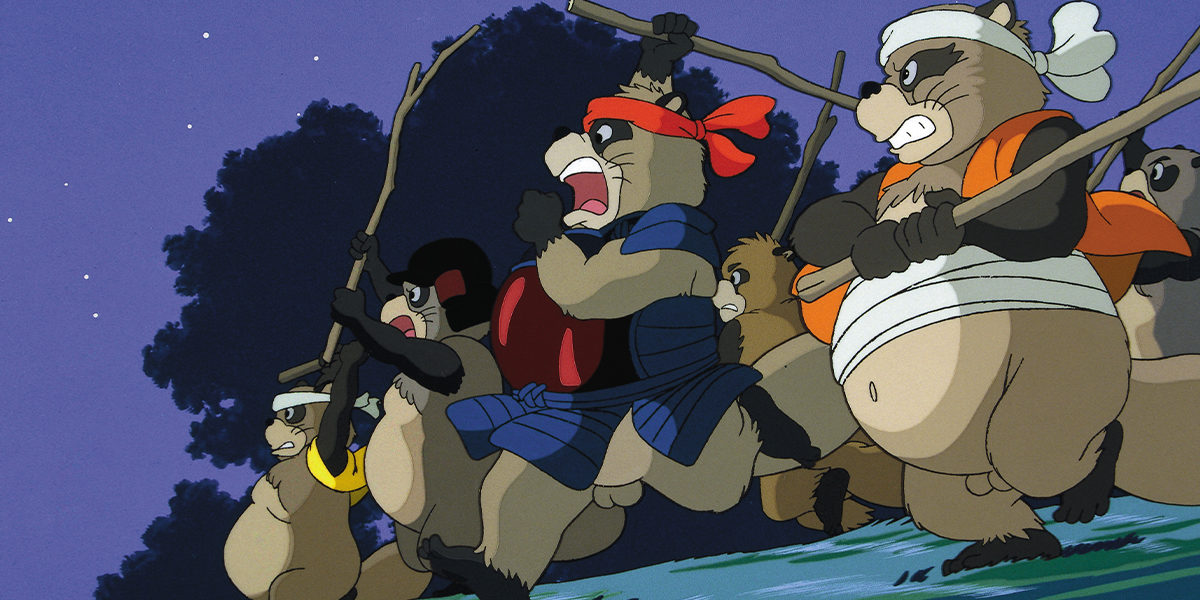 © 1994 Hatake Jimusho - Studio Ghibli - NH