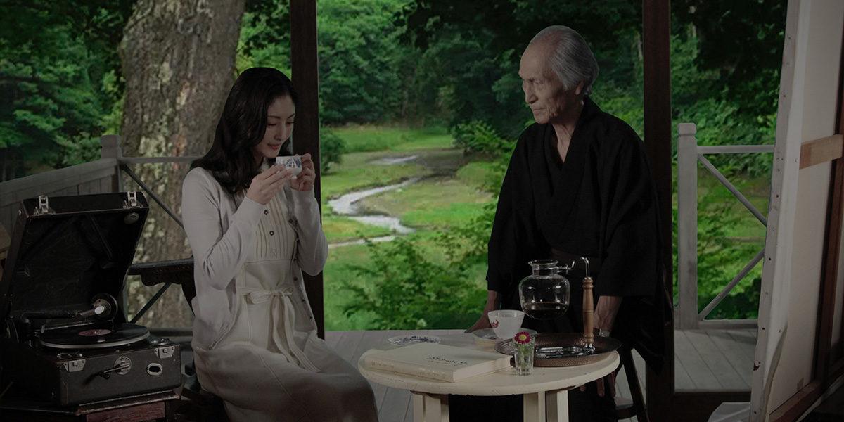 © Ashibetsu Movie Production Committee, PSC