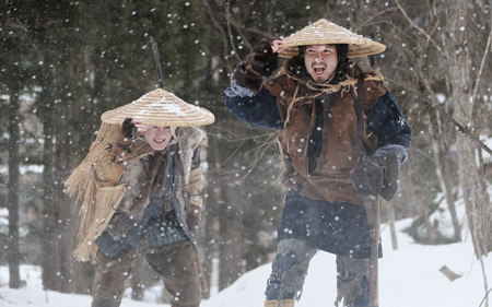 © Snow Woman Film Partners