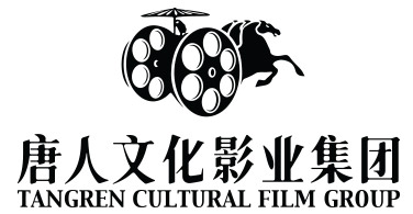 Tangren Cultural Film Group