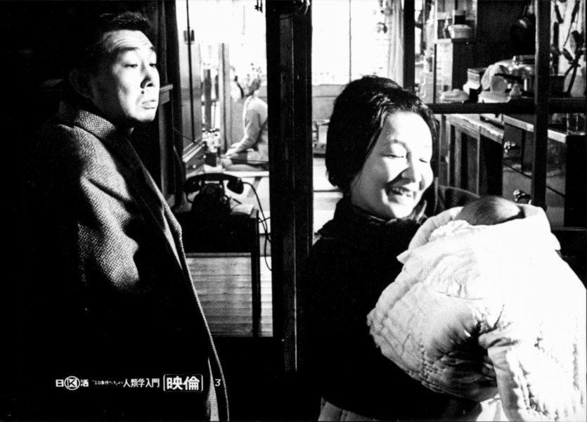 The Pornographers © 1966 Nikkatsu