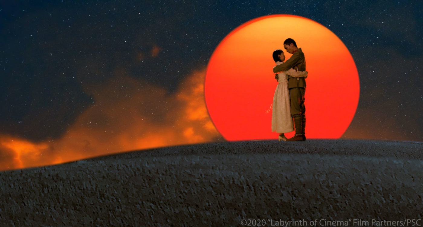 "©2020 ""Labyrinth of Cinema"" Film Partners/PSC"