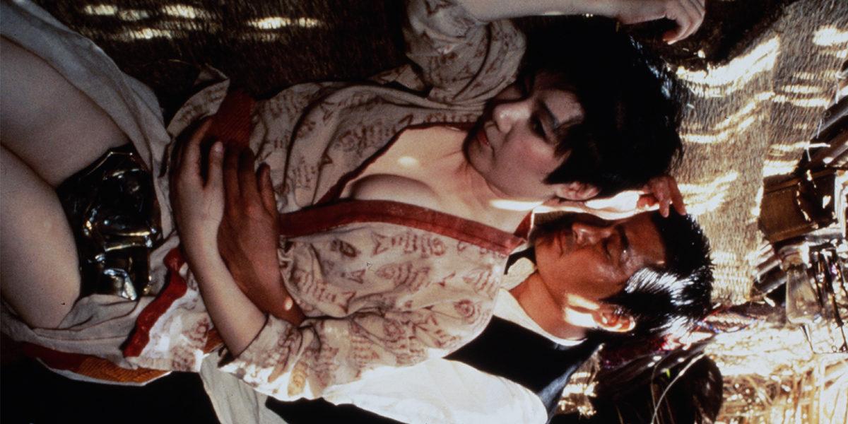 © 1984 ART THEATRE GUILD OF JAPAN., LTD. / JINRIKI HIKOKISHA / HIMAWARI THEATRE GROUP, INC. All Rights Reserved.
