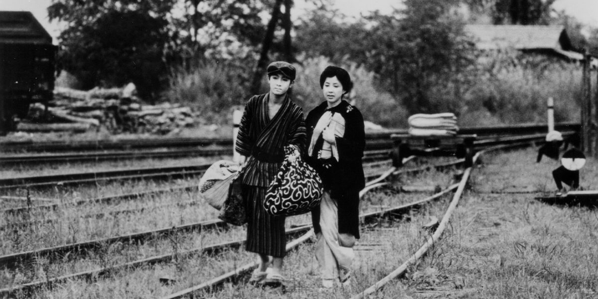 ©1974 Jinriki Hikokisha / ATG